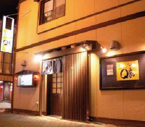 炭火食菜 Q家(くうや)