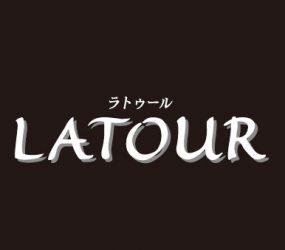 LATOUR(ラトゥール)