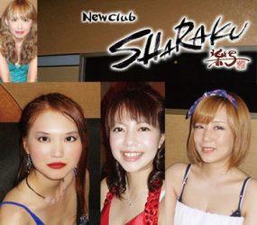 club SHARAKU 写楽