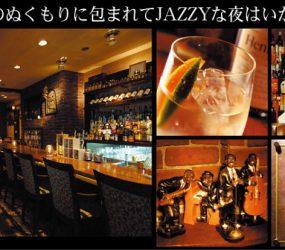 Bar・Lounge EL・TOVAR(エル・トーヴァー)