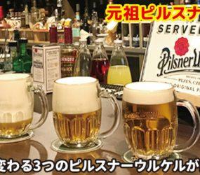 pub Old Fashioned