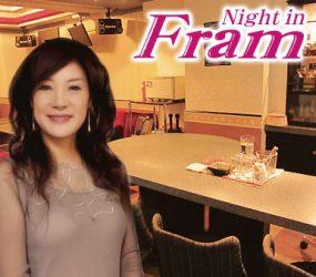 Night in Fram(フラン)
