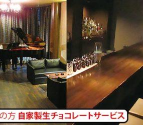 Lounge & Bar 南風