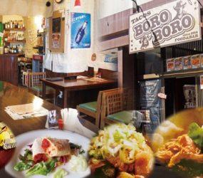 MEXICAN Food&BAR BoroBoro(ボロボロ)