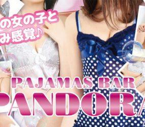 PAJAMAS BAR PANDORA(パジャマバーパンドラ)