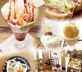 サンドウィッチとパフェの店 KANIKU