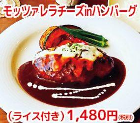 cafe restaurant Re:season