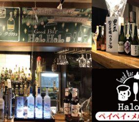 Good bar HaloHalo