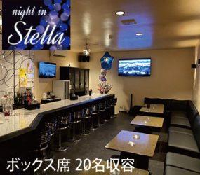 night in Stella