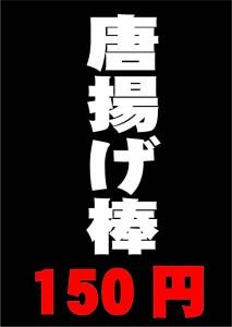 ひどり霧フェス004