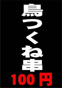 ひどり霧フェス003